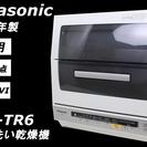 050)Panasonic 食器洗い乾燥機 食洗機 NP-TR6 ...