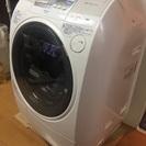 日立ドラム式洗濯乾燥機ビッグドラム...