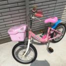 女の子用16㌅自転車
