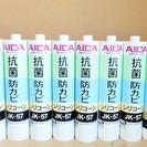 アイカ AICA JK-57抗菌防カビ シリコーンセット◆業務用1...