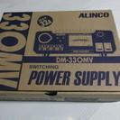★アルインコDM-330M 安定化電源新品開封のみ。即決送料無料