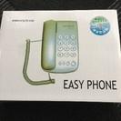 新品未使用✨電話機📞
