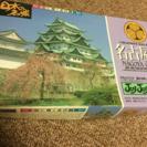 名古屋城プラモデルセット