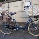 ブリジストン アンジェリーノ 3人乗り自転車