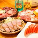 焼き肉🔥食べ放題♪梅雨に負けるなっ!! ■ 7/9(日) 食べて飲...