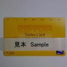 図書カード 2000円 1枚