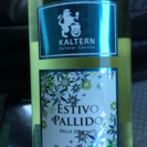 ワイン好きな方♪