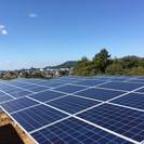 【☆急募集☆】大阪府全域 太陽光発電工事