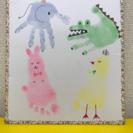【参加者募集】赤ちゃん手形アート - 横浜市
