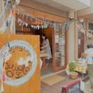 【出店者募集】路地から発信!小さなコミュニティ型マルシェ『まるマルシェ』