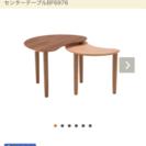 デザインセンターテーブル