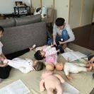 1日で資格取得!初級ベビーマッサージ講座♪赤ちゃんと一緒でもOK!