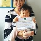 1日で資格取得!初級ベビーマッサージ講座♪赤ちゃんと一緒でもOK! − 大阪府