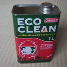 コールマン ホワイトガソリン用の空き缶 1㍑
