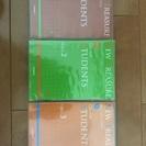 ニュートレジャーCD stage1〜3
