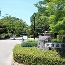 7月1日(7/1)  女性1,000円でOK!30代40代開運&リ...