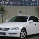 誰でも車がローンで買えます。 マークX 2.5 250G