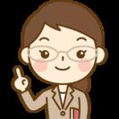 葬儀スタッフ・葬祭ディレクター募集 − 神奈川県