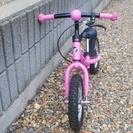 トイザらス AVIGO エアータイヤ ウォーキングバイク(ピンク)