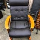 肘付き高座椅子/リクライニングチェア 木製×合成皮革(合皮) 高さ調節可