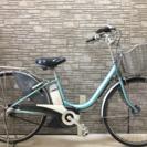新基準 ブリジストン アシスタ  リチウム 電動自転車 中古 良好