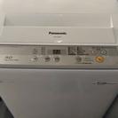 【全国送料無料・半年保証】洗濯機 2017年製 Panasonic...