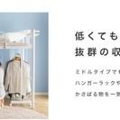 ロフトベッド モンブラン シングル ミドルサイズ(ベッド下110㎝)