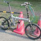 アルミ折り畳み自転車 訳有り