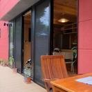 木造のデザイナーズハウスで、 併設のコミュニティーカフェの運営企画...