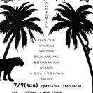〜Jumble Jump Jam〜 大人の文化祭 vol.5