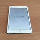 iPad mini Wi-Fi + Cellular au 32 ...