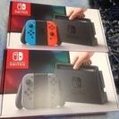 Nintendo Switch本体【新品未開封】