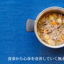 明日から使える「ヨーガ療法」2日間講座  − 東京都