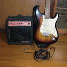 ギターとアンプのセット