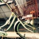 放置されていた自転車