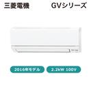 【新品(ローコスト)】エアコン¥49,900-!6畳用 三菱電機 ...