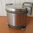 3000円 パロマ LP ガス 炊飯器 2升 PR-4100S 保...