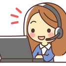 ◆ドコモのコールセンター◆勤務地選...