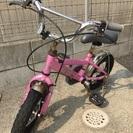 キッズ自転車12インチ