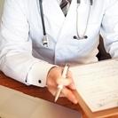 【非常勤ドクター急募】◇ 心療内科・精神科 ◆ 社会保険完備 ※