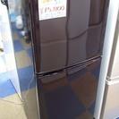 AQUA アクア AQR-141A-T 137L 冷蔵庫 ボルドー...