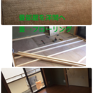 畳からフローリング床へ 家のリフォーム【所沢市 狭山市 朝霞市】