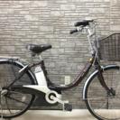 新基準 ブリジストン アシスタ  リチウム 電動自転車 中古 良好...