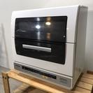 061323 電気食器洗い乾燥機 Panasonic