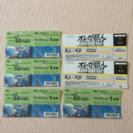 東京ドーム 6/23巨人VS中日 ナイター