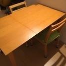 値下げ中! ダイニングテーブル・椅子 3点セット