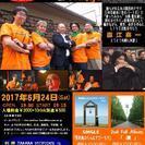 ◇ 直 江 喜 一 & オレンジブ...