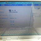 DynaBook E8/420CME ジャンク HDDなし PAE...