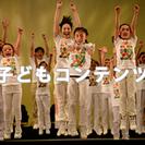 9月9日(土)16:00公演 英語で歌う子どもコンサート♪♪参加者...