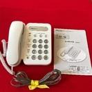 パイオニア電話機